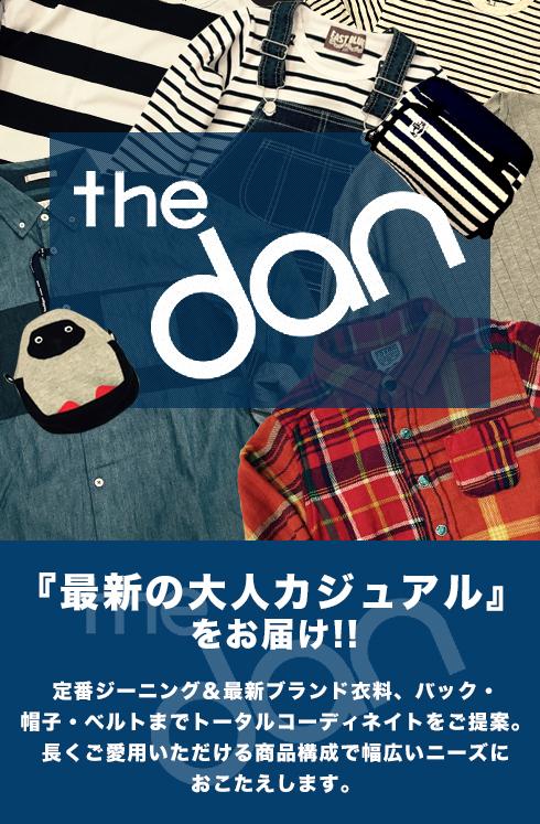 the dan