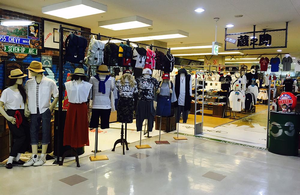 松山GET店
