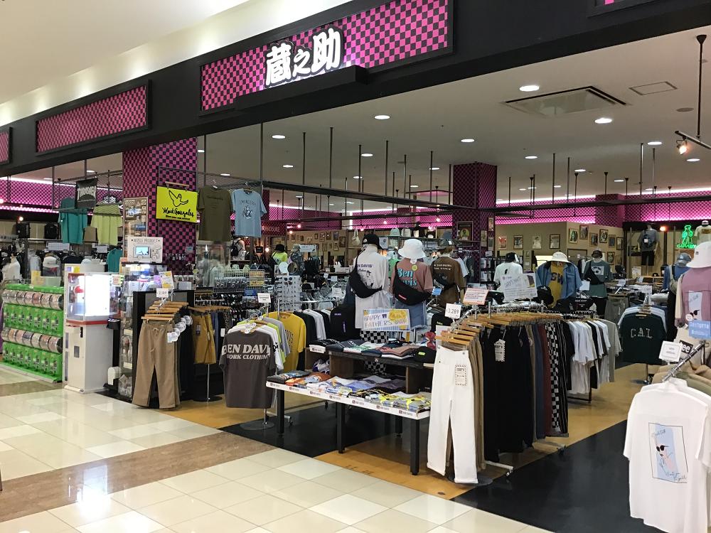 リーフウォーク稲沢店